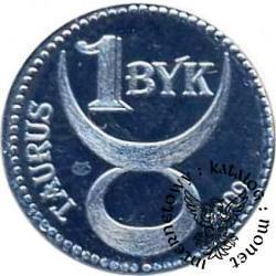 1 byk - Opolskie Bractwo Rycerskie. Pieczęć (typ IV)