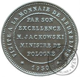 Nike - kopia monety próbnej z 1930