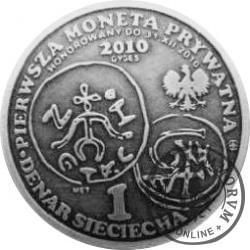 1 denar Sieciecha / typ II - aluminium