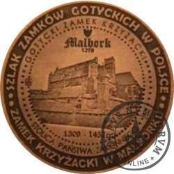 ZAMEK MALBORK / WZORZEC PRODUKCYJNY DLA MONETY (miedź patynowana)