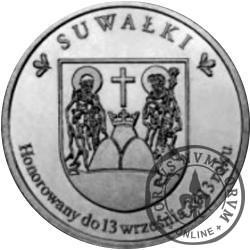 40 suwali (VI emisja) - Jaszczurka zwinka