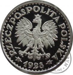 1 złoty - wieniec - kopia monety próbnej z 1928