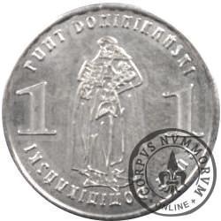 1 funt dominikański (I emisja - mosiądz posrebrzany)
