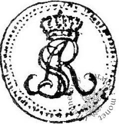 srebrnik - SAR pisany - miedź