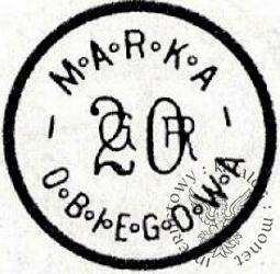 20 groszy - marka obiegowa - emisja II