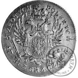 5 złotych - 1 rząd piór w ogonie