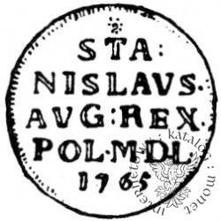 grosz - napis na Awersie