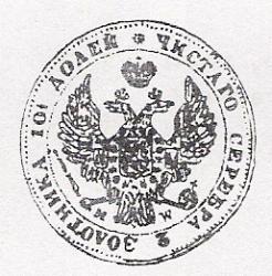 1/2 rubla - połtina - ogon orła prosty