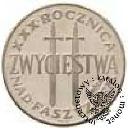 200 złotych - XXX rocznica zwycięstwa - dwa miecze