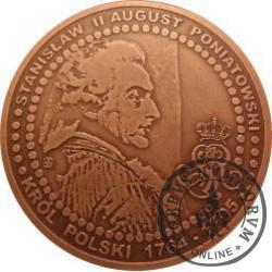 1 cuprum / Mennica Warszawska 1766 (MEDAL OKOLICZNOŚCIOWY) - miedź patynowana