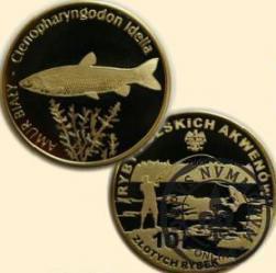 10 złotych rybek (mosiądz) - XIV emisja / AMUR BIAŁY