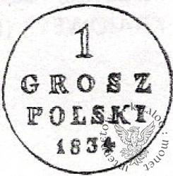1 grosz - NW KG