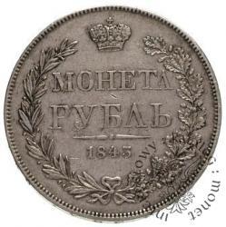 1 rubel - ogon orła wachlarzowaty