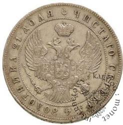 1 rubel - ogon orła prosty