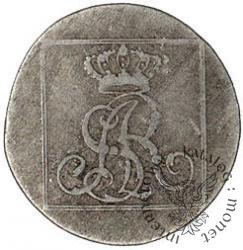 srebrnik