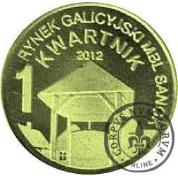 1 kwartnik skansenowski 2012 (IV emisja / wzór IV - mosiądz)