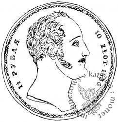 1 1/2 rubla - 10 złotych - bez kół i napisu