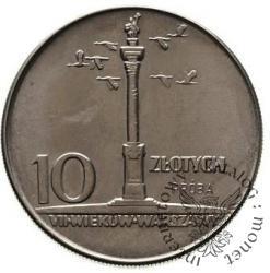 10 złotych - VII wieków Warszawy kolumna duża