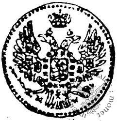 10 groszy - otok z perełek Ag