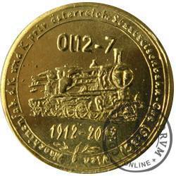 100-lecie parowozu Ol12-7 / VIII PAROWOZJADA W CHABÓWCE