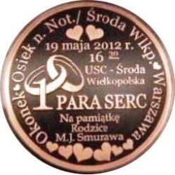 1 PARA SERC (moneta ślubna) - 50 mm