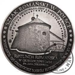 ROTUNDA ROMAŃSKA W GRZEGORZOWICACH / WZORZEC PRODUKCYJNY DLA MONETY (miedź srebrzona oksydowana)