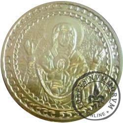 1 talar sanocki - Matka Boska Platytera (XII emisja - mosiądz)