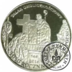 talar okolicznościowy (1050. Rocznica Chrztu Polski - mosiądz)