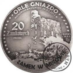 20 zamkowych - Zamek w Mirowie / WZORZEC PRODUKCYJNY DLA MONETY (miedź srebrzona oksydowana - Φ 32 mm)