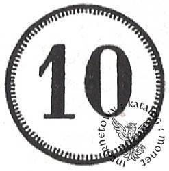 10 fenigów