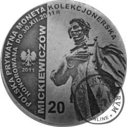20 MICKIEWICZÓW (Adam Bernard Mickiewicz) / WZORZEC PRODUKCYJNY DLA MONETY (miedź srebrzona oksydowana)