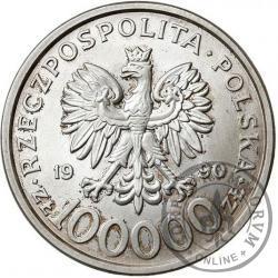 100 000 złotych - SOLIDARNOŚĆ duża, bez L, ZŁ blisko - typ B