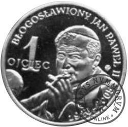 1 ojciec / Błogosławiony Jan Paweł II - Numizmat dla wszystkich uczni (Ag)
