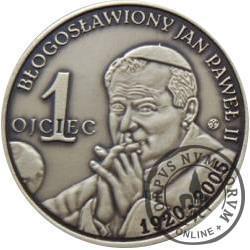 1 ojciec / Błogosławiony Jan Paweł II - Numizmat dla wszystkich uczni (mosiądz oksydowany)