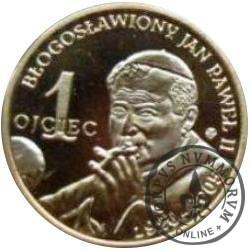 1 ojciec / Błogosławiony Jan Paweł II - Numizmat dla wszystkich uczni (mosiądz)
