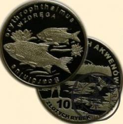 10 złotych rybek (alpaka) - XX emisja / WZDRĘGA