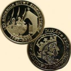 1 dukat - 150. Rocznica Bitwy Siemiatyckiej (alpaka)
