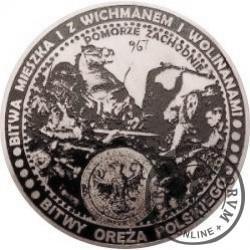 Bitwa Mieszka I z Wichmanem i Wolinanami / WZORZEC PRODUKCYJNY DLA MONETY (miedź srebrzona oksydowana - ⌀ 50 mm)