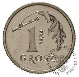 1 grosz (1990) PRÓBA