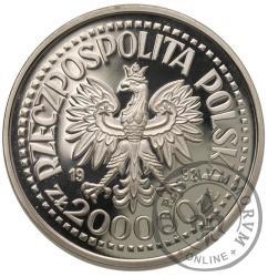 200 000 złotych - EXPO '92 Sevilla