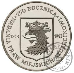 200 000 złotych - 750. rocznica nadania praw miejskich Szczecinowi