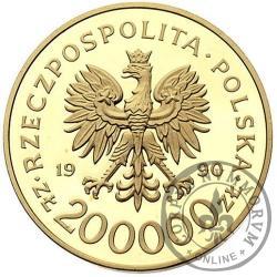 200 000 złotych - Solidarność 1980-1990 - Warszawa