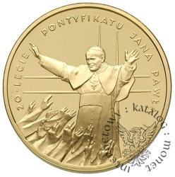200 złotych - Jan Paweł II 20-lecie pontyfikatu