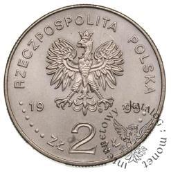 2 złote - Katyń