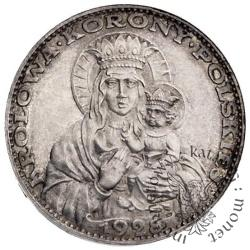 2 Złote (Matka Boska) Moneta Prywatna(1928) PRÓBA