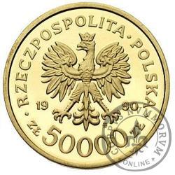 50 000 złotych - Solidarność 1980-1990