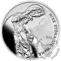 10 złotych - Zbigniew Herbert