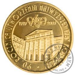 2 złote - 90. rocznica utworzenia Najwyższej Izby Kontroli - NIK
