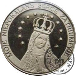 1 ojciec / Błogosławiony Jan Paweł II - Zawierzył Maryi (mosiądz)