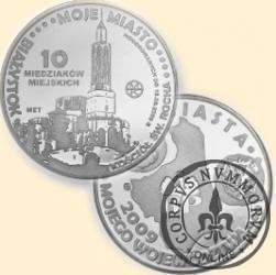 10 miedziaków miejskich - Białystok / Kościół Św. Rocha (mosiądz posrebrzany)